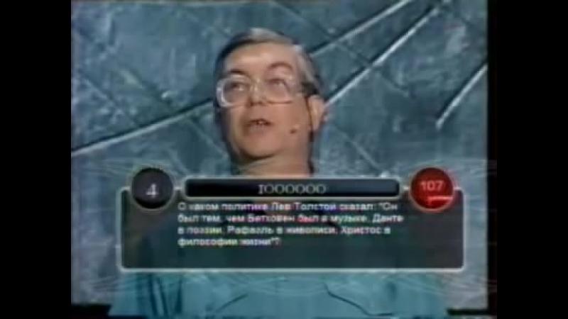 Русская Рулетка 27 выпуск (27.11.2002)