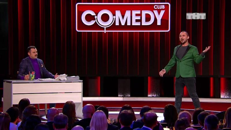 Камеди Клаб Как нужно закрывать кредит в банке Comedy Club Демис Карибидис