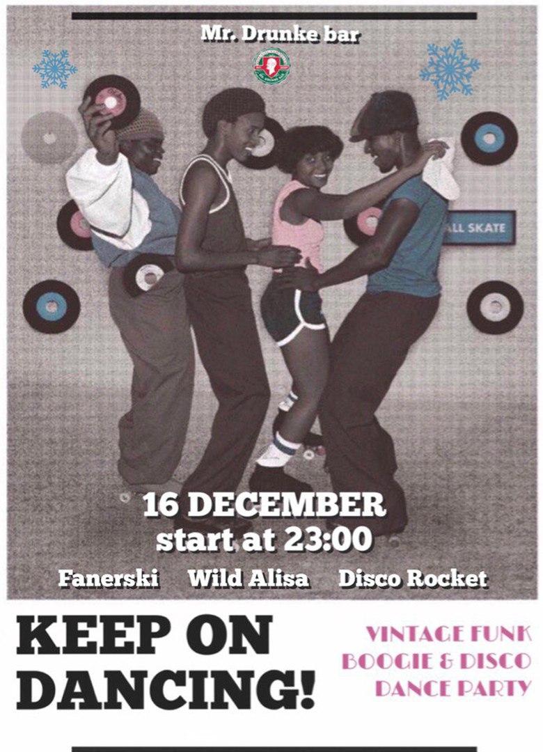Афиша Краснодар 16.12 / Keep On Dancing / Mr. Drunke Bar
