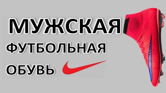 fc53c9cf Товары Nike discount / Найк дисконт интернет магазин.РФ – 465 ...
