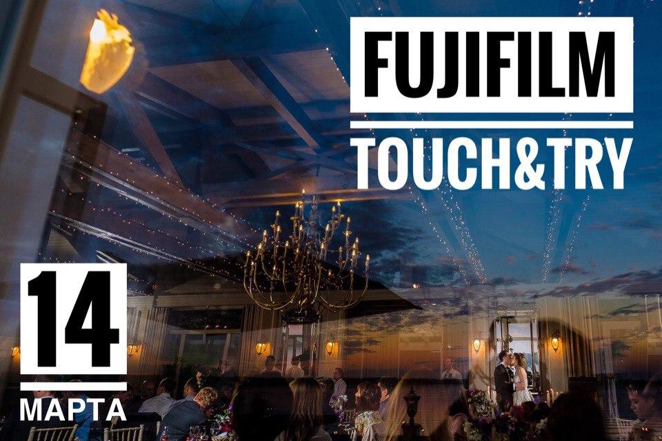 Афиша Ижевск Ижевск / Fujifilm Touch&Try 14 марта!