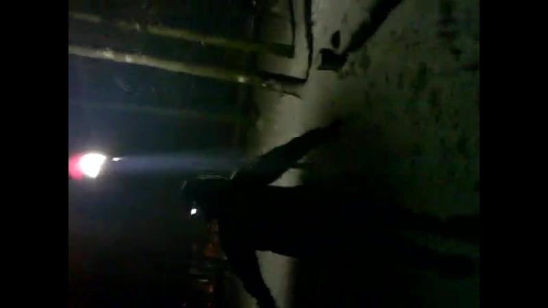 Тушите свет блять...