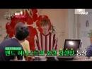 180915 Honeyst Chulmin @ tvN Blind Date Cafe