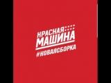 🇷🇺Поздравляем всех россиян с победой СБОРНОЙ РОССИИ🇷🇺 по хоккею с олимпийскими медалями! Славься страна, мы гордимся тобой🇷🇺 #Кр