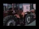 Трактор будущего 1988 г.Липецк