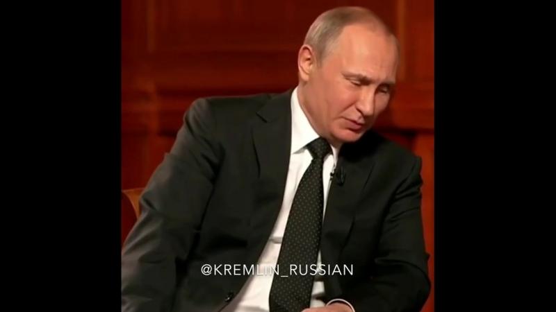 """Путин о 90 х Много сказок про бандитский Петербург"""" но в целом ситуация была боевой"""