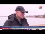 Каким будет Крым Заместитель министра экономического развития России Сергей Назаров проверил объекты ФЦП на полуострове