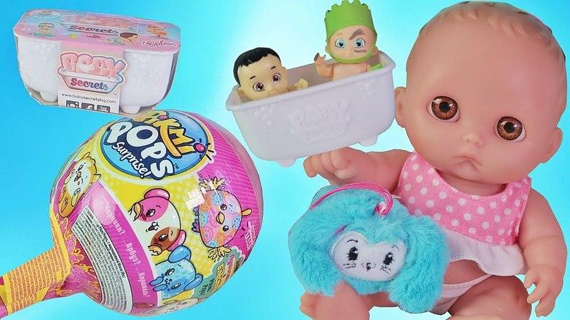 Куклы Пупсики открывают сюрпризы Беби Бон Zapf Creation Baby Secrets и Pikmi Pops. Канал Зырики ТВ