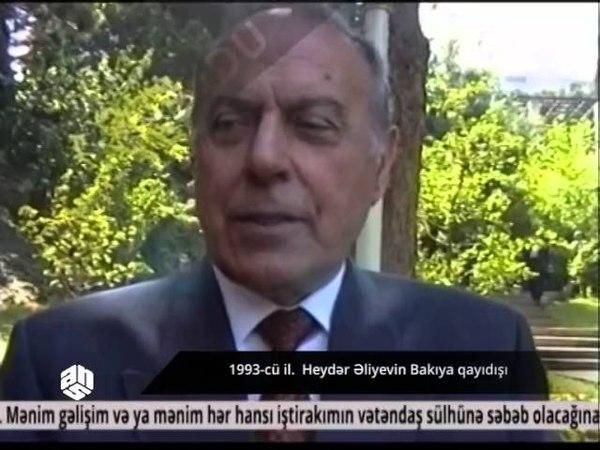 ANS-in Qızıl Fondu: 1993-cü il. Heydər Əliyevin Bakıya qayıdışı