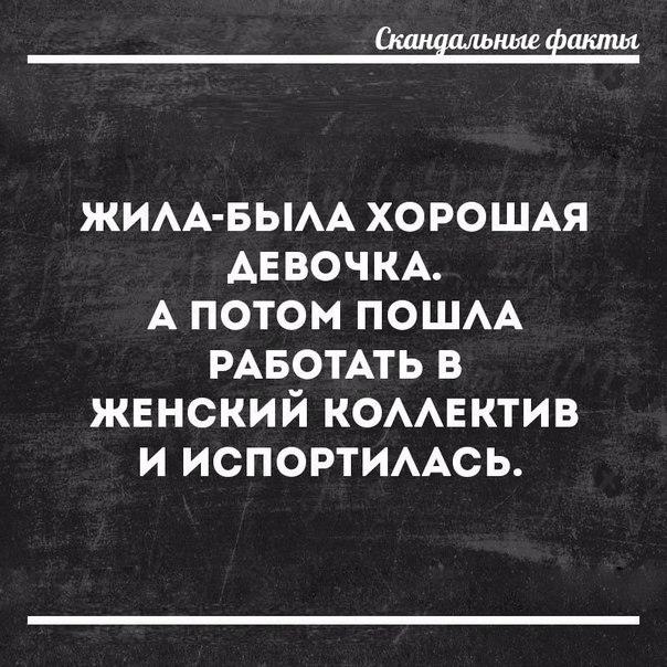 https://pp.userapi.com/c840725/v840725573/5c095/e9YJ6RSLhv4.jpg