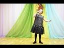 Аня Архипкина Концерт посвященный женскому дню 8 Марта