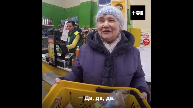 Волонтеры расплачиваются за бабушек