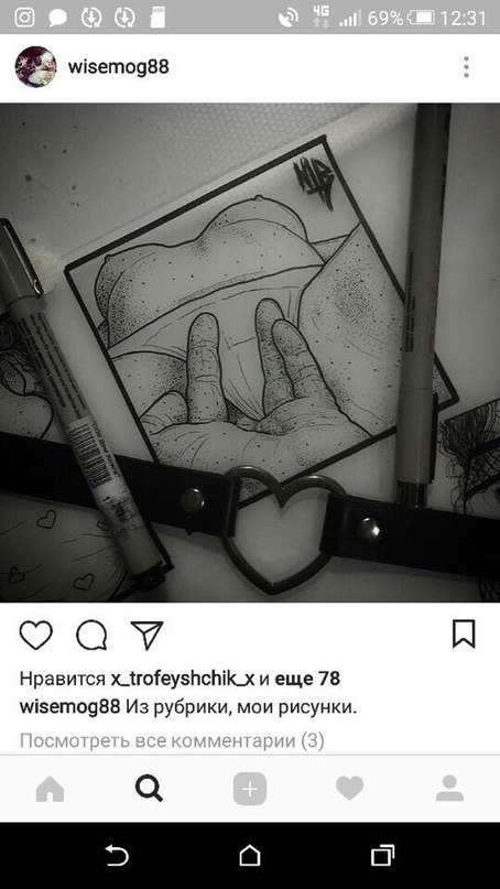 Ника Брежнева |