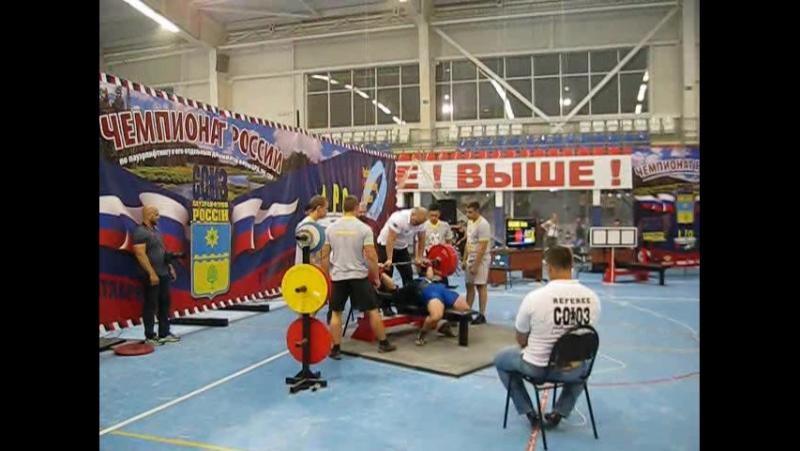 Россия СПР 265