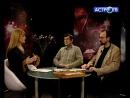 В поиске ответа Как найти Шамбалу т/к Астро-ТВ, 2012