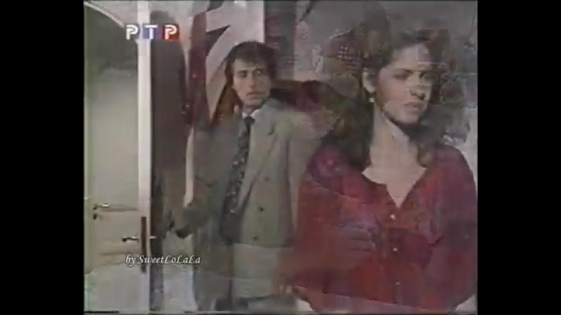 Сериал Antonella Антонелла Антонелла и Николас