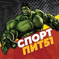 sportpit51