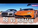 Bulkin AUDI R8 vs LAMBORGHINI HURACAN - КТО БЫСТРЕЕ! (FORZA HORIZON 3)