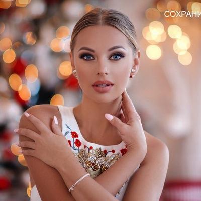 Juliana Kartasheva