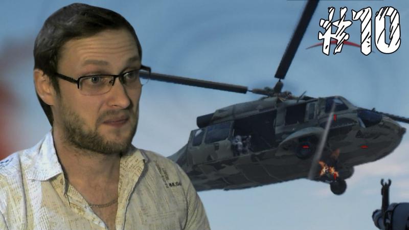 Kuplinov Play – Far Cry 4 – Прощай, вертолётик! 10