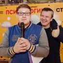 Денис Зотиков фото #47