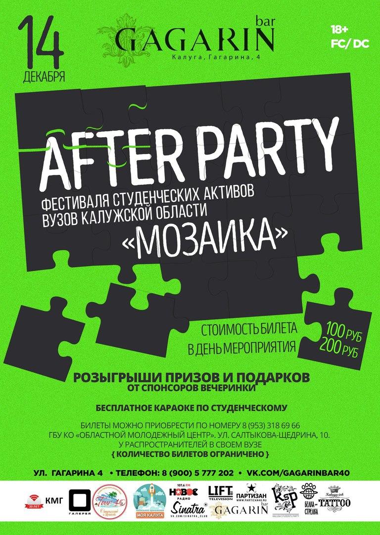 Афиша Калуга 14 декабря AFTER PARTY Фестиваля Мозаика 2017