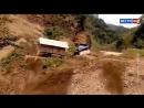 Шокирующие кадры: сель смывает жилые дома во Вьетнаме