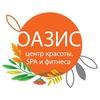 Салон красоты Оазис, м. Озерки, пр. Луначарского