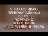 ITC - MASTERS OF DISRUPTION_FULL CLIP IN RUSSIAN