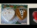 Годовщина свадьбы 20 лет. С фарфоровой свадьбой(1)