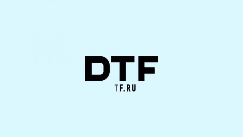 Пример заставки DTF