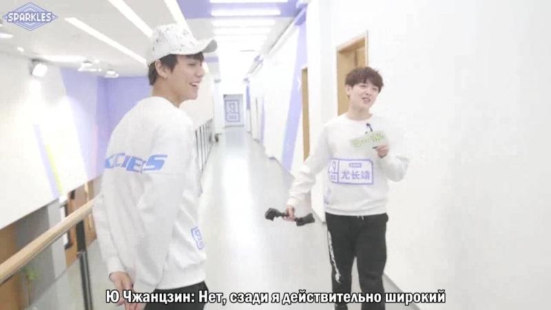 [РУС.САБ.] Idol Prodcuer за кадром 3 эпизода: агенты Чжанцзин и Яньцзюнь часть 1