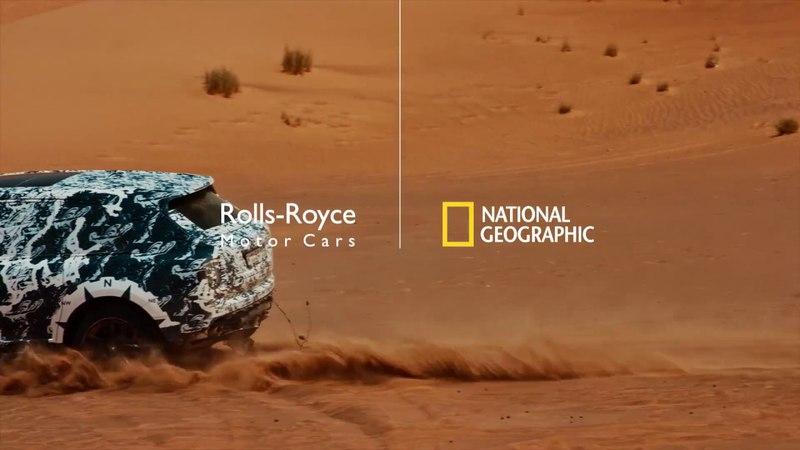 Rolls-Royce внедорожник. The Final Challenge - 07 - Dessert Odyssey