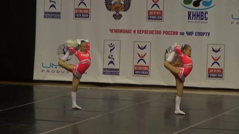 Cheerleading .Чир - фристайл - двойка дети-Дарья Рыбакова, Светлана Морковина.