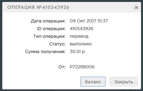 https://pp.userapi.com/c840725/v840725750/11f00/q3Daf6Nl0l8.jpg