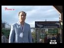 Реутов ТВ. Сезон 2 Выпуск 1. Лекарство от гомосексуализма