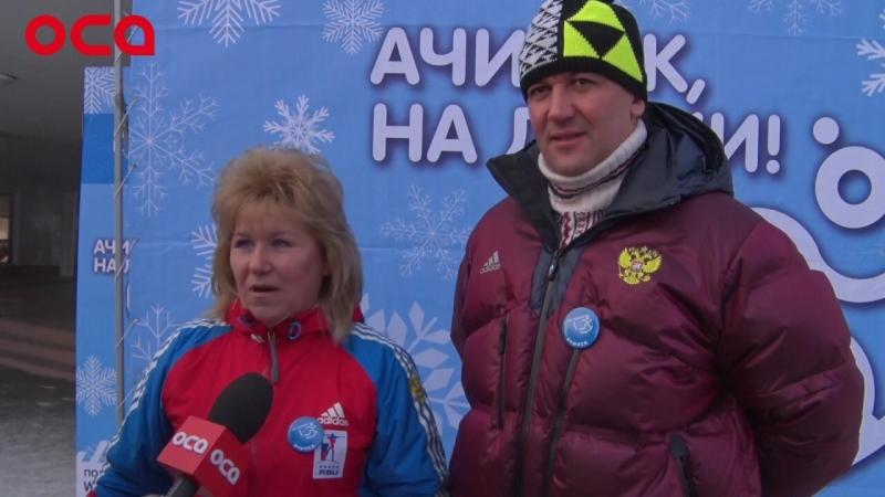 Все на лыжи! Какое обещание А. Ахметова взяла с чемпионов