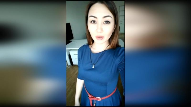 Видео отзыв Айжан о книге Как выйти замуж или Чего хотят мужчины