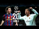 Lionel Messi vs Cristiano Ronaldo ● Top 20 Champions League Goals Ever