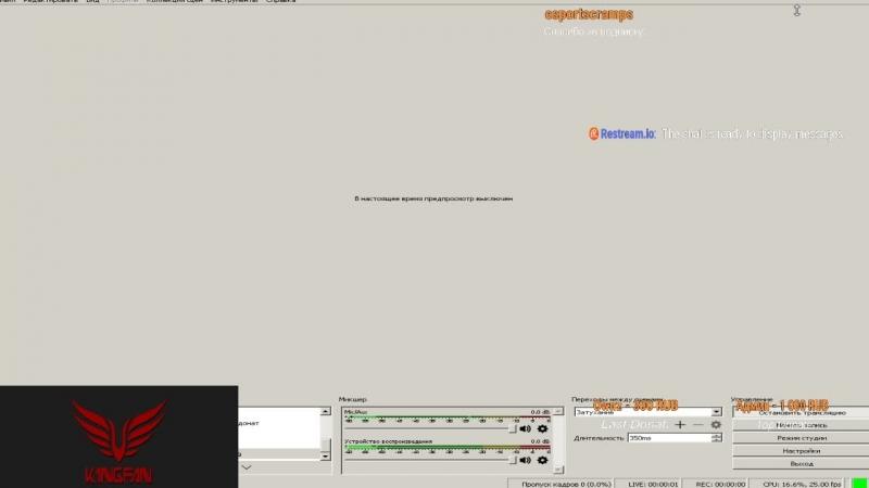 Linestorm.ru (x1200) Навсегда
