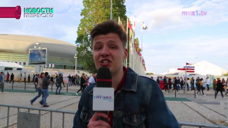 Евровидение 2018 Новый претендент на победу итоги 1 полуфинала