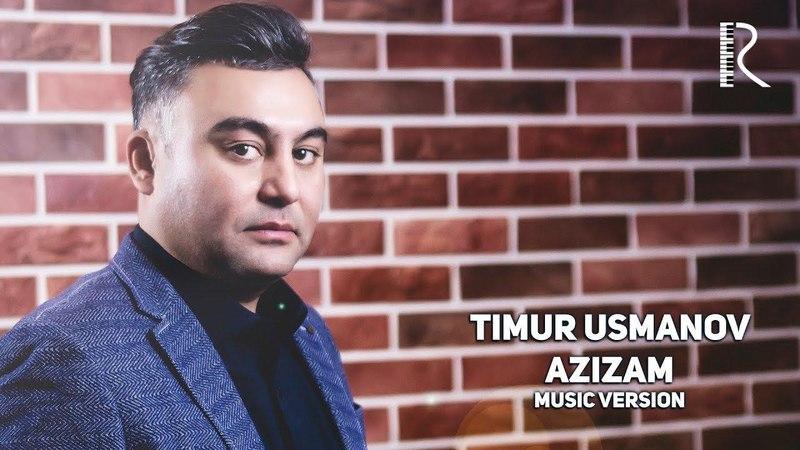 Timur Usmanov - Azizam | Тимур Усманов - Азизам (music version)