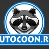 Autocoon.ru