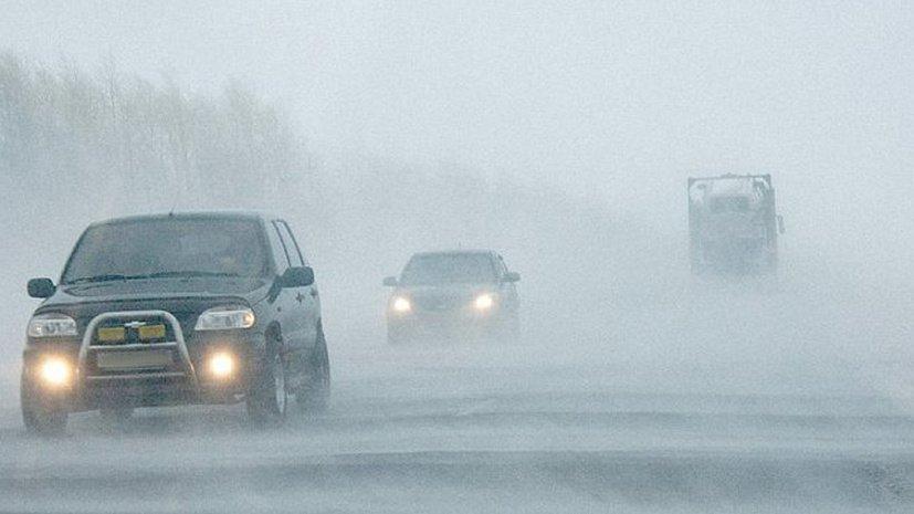 В Ростовской области на всех федеральных трассах из-за метели введены ограничения