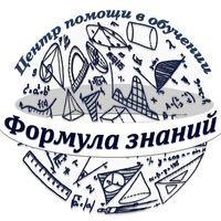 ЕленаШевченко