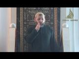 Намаз по сунне ( Русская озвучка - Хамзат Чумаков - Слушаем братья и сёстры_HD.mp4