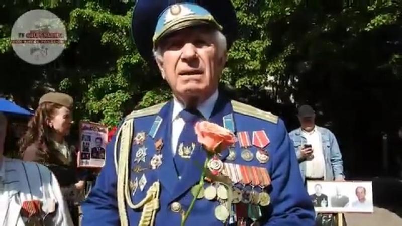 Лже ветераны на марше Бессмертный полк. Киев. 9 мая