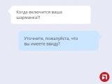 Хай Фай - Подряд