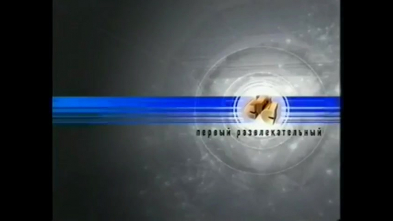Короткие межпрограммные заставки (СТС, 30.08.2004-21.08.2005) Поэт, Девушка в белом платье, Девушка с волосами, Дети