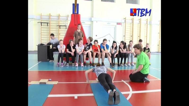 Президентские состязания в Мончегорске О муниципальном этапе Всероссийских соревнований